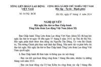 Nghị quyết Hội nghị lần thứ tư Ban Chấp hành Tổng LĐLĐVN (khoá XI)
