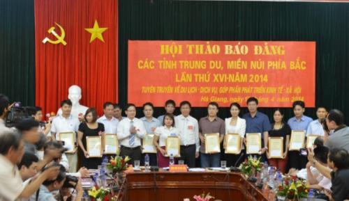 Hội thảo báo Đảng các tỉnh trung du, miền núi phía bắc lần thứ XVI năm 2014