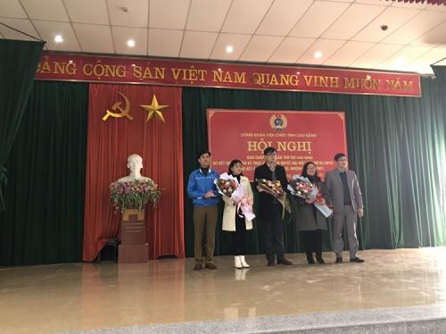 CĐVC tỉnh tổ chức Hội nghị BCH lần thứ VIII mở rộng