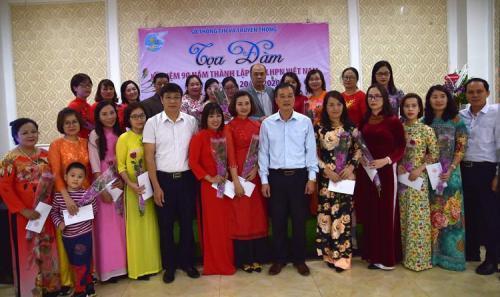 Công đoàn Sở Thông tin và Truyền thông (TT&TT)  tổ chức Tọa đàm kỷ niệm 90 năm ngày thành lập HLHPN Việt Nam (20/10/1930 – 20/10/2020)