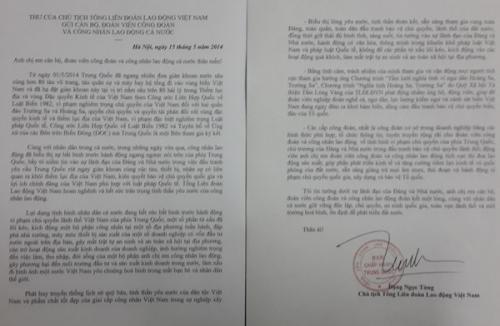 Thư của Chủ tịch Tổng Liên đoàn Lao động Việt Nam gửi cán bộ, đoàn viên công đoàn và công nhân lao động cả nước