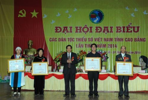 Đại hội đại biểu các dân tộc thiểu số Việt Nam tỉnh Cao Bằng lần thứ II