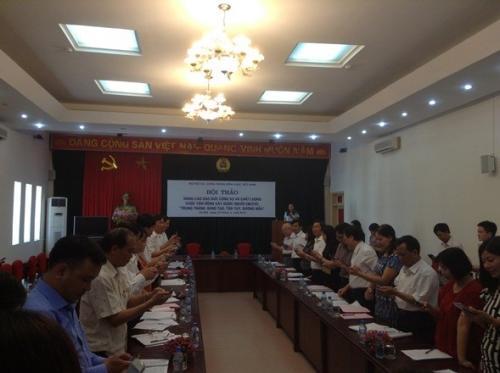 """CĐ Viên chức Việt Nam - Nâng cao đạo đức công vụ để công chức thực sự là """"công bộc"""" của dân"""
