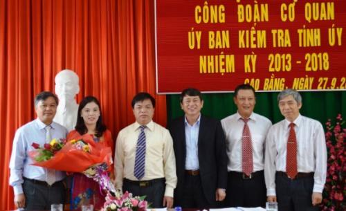 Đại hội công đoàn cơ sở UBKT Tỉnh ủy, nhiệm kỳ 2013 - 2018