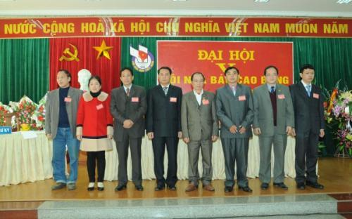Đại hội Hội Nhà báo Cao Bằng lần thứ V, nhiệm kỳ 2013 - 2018
