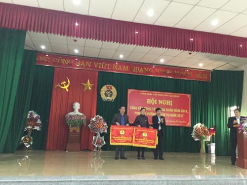 Hội nghị tổng kết năm 2016