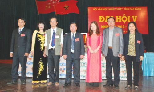 Đại hội Hội Văn học Nghệ thuật tỉnh lần thứ V, nhiệm kỳ 2015 - 2018