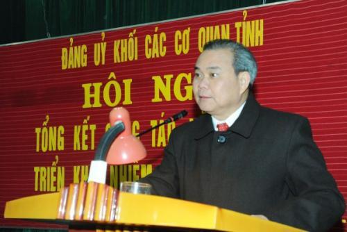 Đảng ủy Khối CCQ tỉnh - 67/68 tổ chức cơ sở đảng đạt Trong sạch vững mạnh