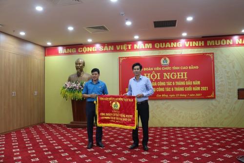 Công đoàn Viên chức tỉnh Cao Bằng tổ chức sơ kết 6 tháng đầu năm 2021