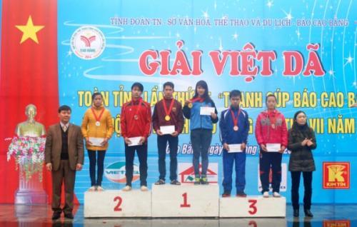 107 VĐV tham gia Giải Việt dã toàn tỉnh tranh Cúp Báo Cao Bằng