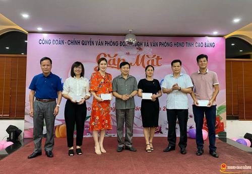 Công đoàn CĐCS Văn phòng Hội đồng nhân dân tỉnh phối hợp tổ chức kỷ niệm Ngày gia đình Việt Nam 28/6/2020