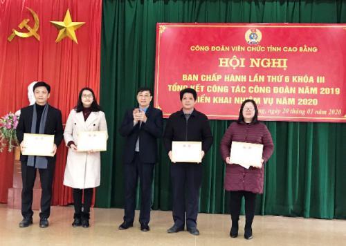 CĐVC tỉnh Cao Bằng tổ chức Hội nghị tổng kết công tác Công đoàn năm 2019, triển khai nhiệm vụ năm 2020.
